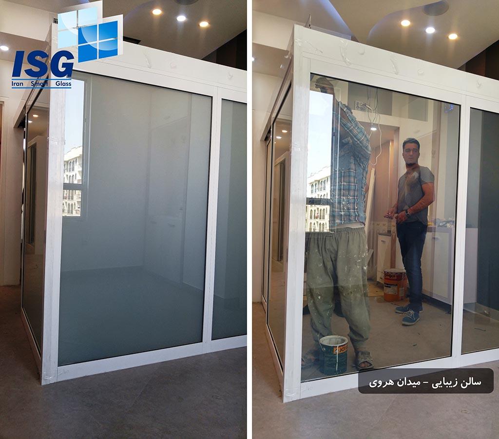 شیشه هوشمند سالن زیبایی مینل